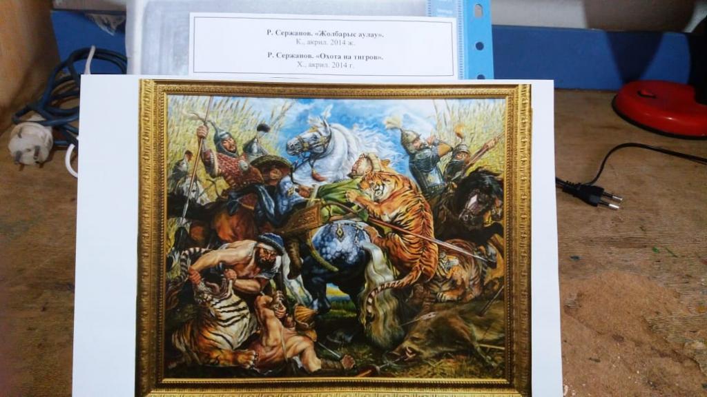"""Картина """"Охота на тигров""""  2014 г. Художник Сержанов Р. С. 100 см/120 см."""