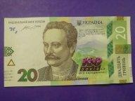 Украина 20 гривен 2016г.состояние UNC.Юбилейная банкнота.