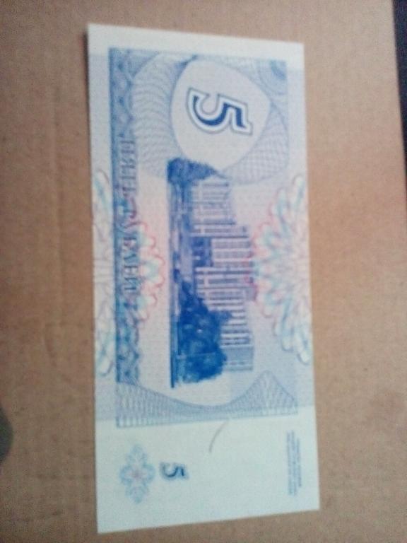 Приднестровье 50000 куп 1994 г