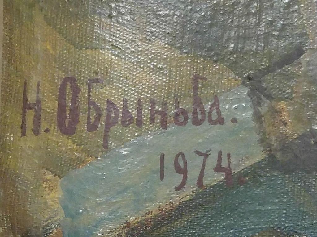 Картина Портрет В. И. Ленина в рабочем кабинете, автор член Союза художников СССР ХОЛСТ МАСЛО