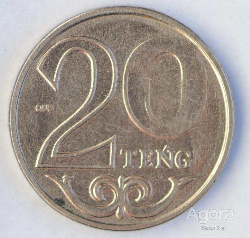 20 тенге 2019 брак непрочекан ( Казахстан)