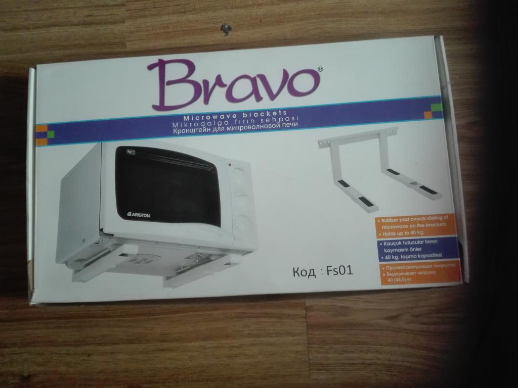 кронштейн для микроволновой печи Bravo