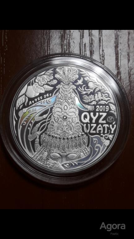 """Казахстан. 500 тенге. Национальные обряды:""""QYZ UZATY"""". Без замечаний."""