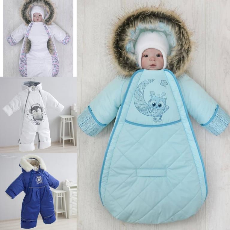 Детская одежда в Алматы с любовью.