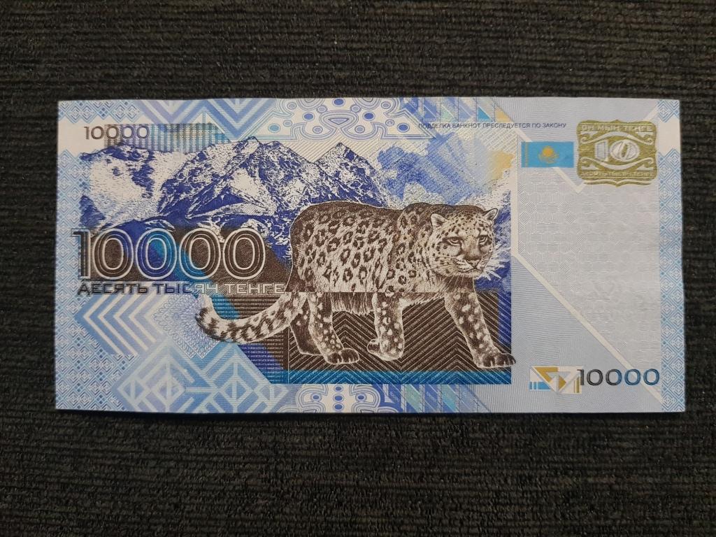 Казахстан 10000 тенге 2003 год. С барсом! AUNC. Цена ниже инфляции!!