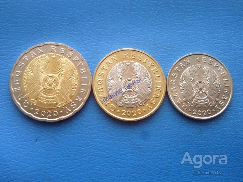 Казахстан 200 100 50 тенге Герб 2020 Латиница Лот 3 монеты