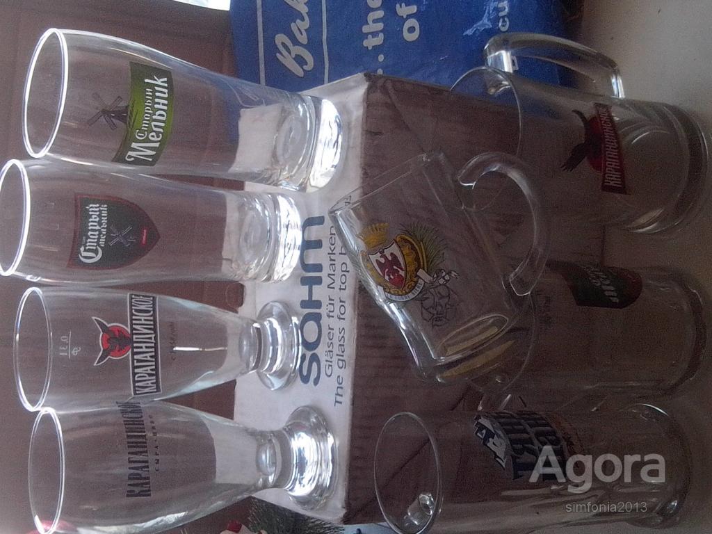 Пивной бокал кружка Германия Лот 8 штук