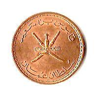 Оман 5 байз, 2008