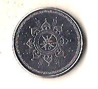 Оман 25 байз, 1437 (2015) 45 лет Султанату Оман