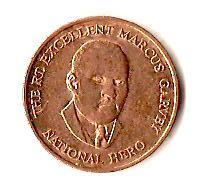 Ямайка 25 центов, 2003