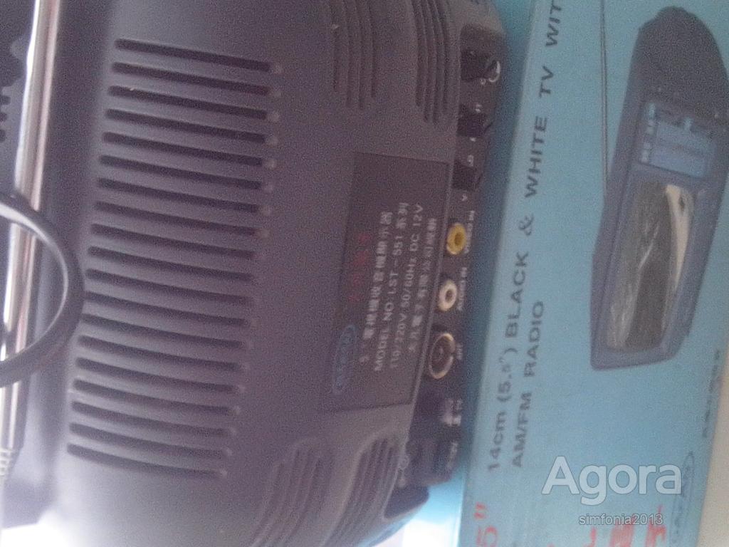 Телевизор DAFAN LST-551