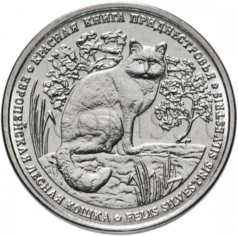 NEW Приднестровье 1 рубль 2020 г. Европейская лесная кошка UNC