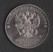 Россия 25 рублей 2019  Ф.Ф. Петров - М-30