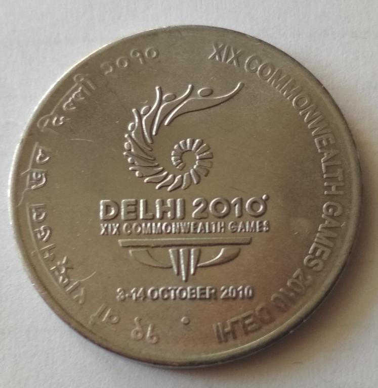 Индия 2 рупии 2010 г. Игры Содружества в Индии.