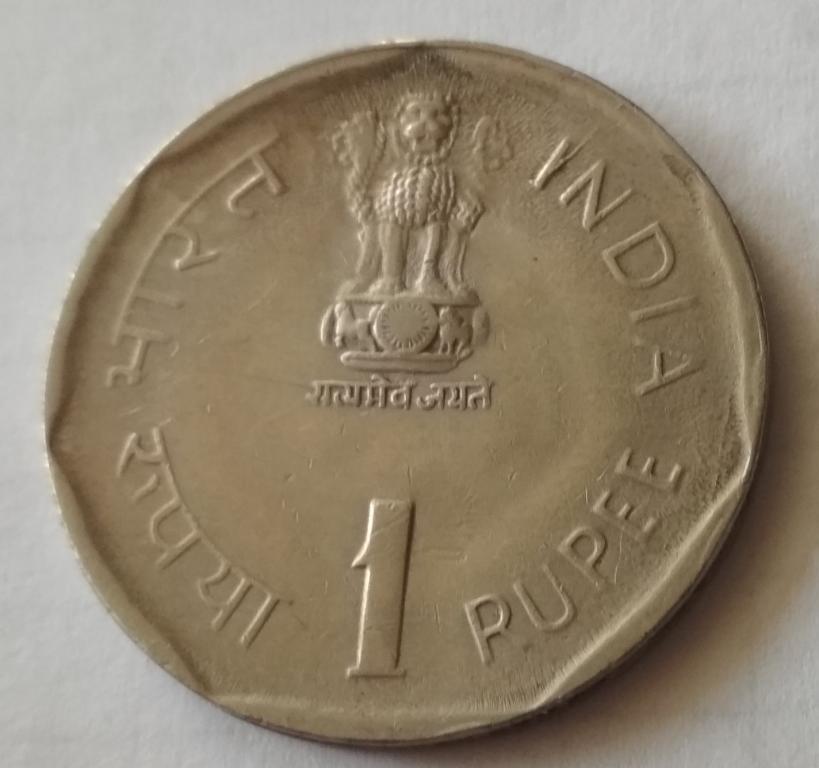 Индия 1 рупия 1985 г. Международный год молодежи.