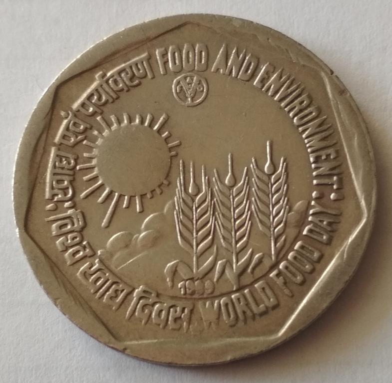 Индия 1 рупия 1989 г. ФАО.