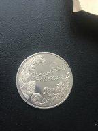 Монета из серии сказки, колобок
