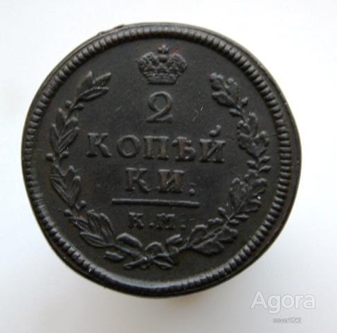 РОССИЯ !!! 2 копейки 1814 КМ-АМ !!!!