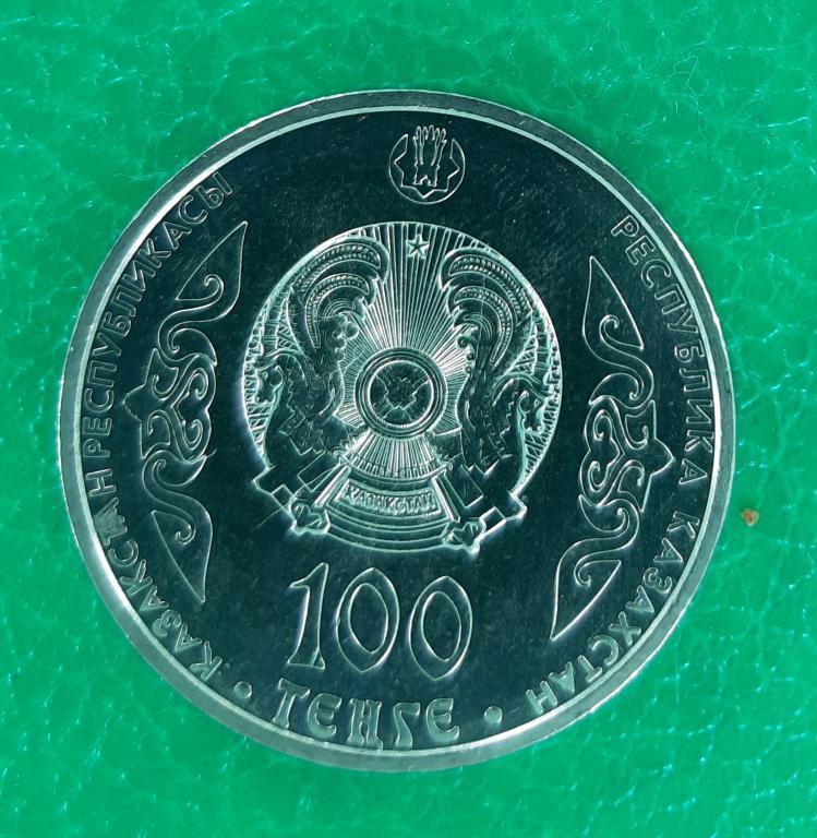 """100 тенге """"АБУЛХАИР ХАН"""" серия плртреты на бпнкнотах 10 штук"""