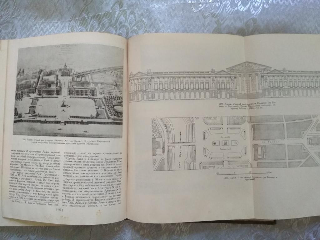 Градостроительство книга 1945