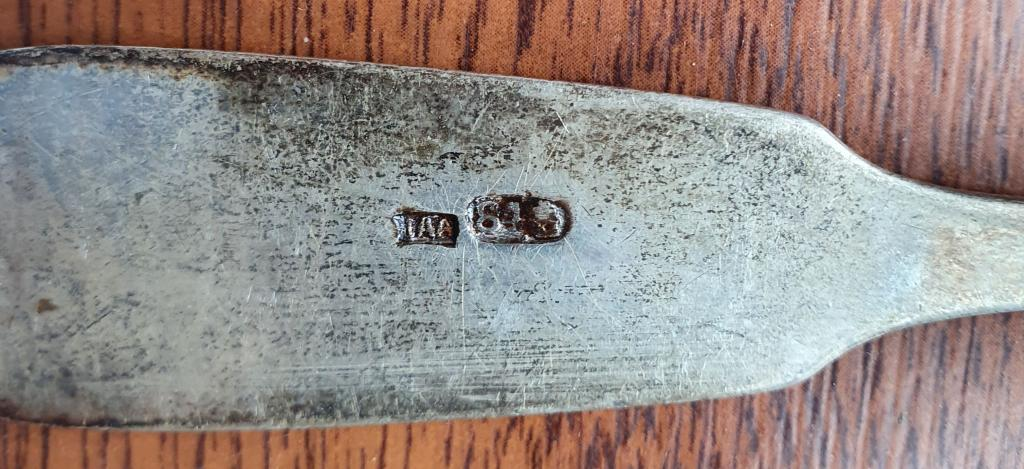Ложка большая с вензелем серебро 84 вес 65гр.