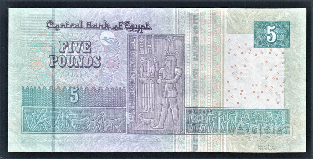Египет 5 фунтов 2019 год.