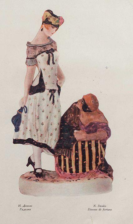 1924 - Русский художественный фарфор - на CD