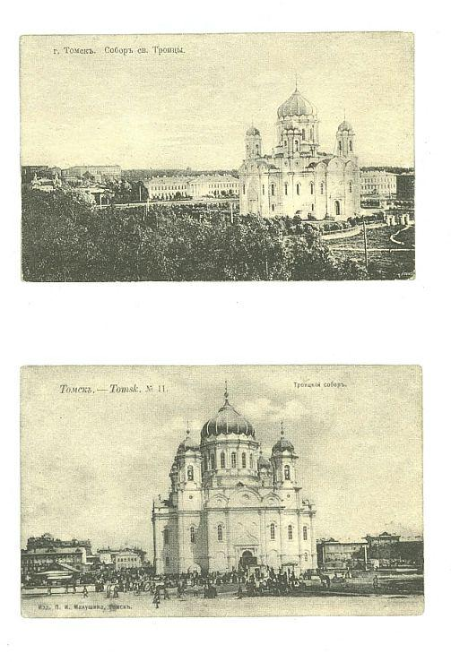 Прогулка по старому Томску - на CD