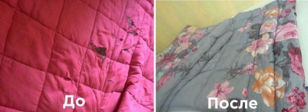 Реставрация одеял из шерсти