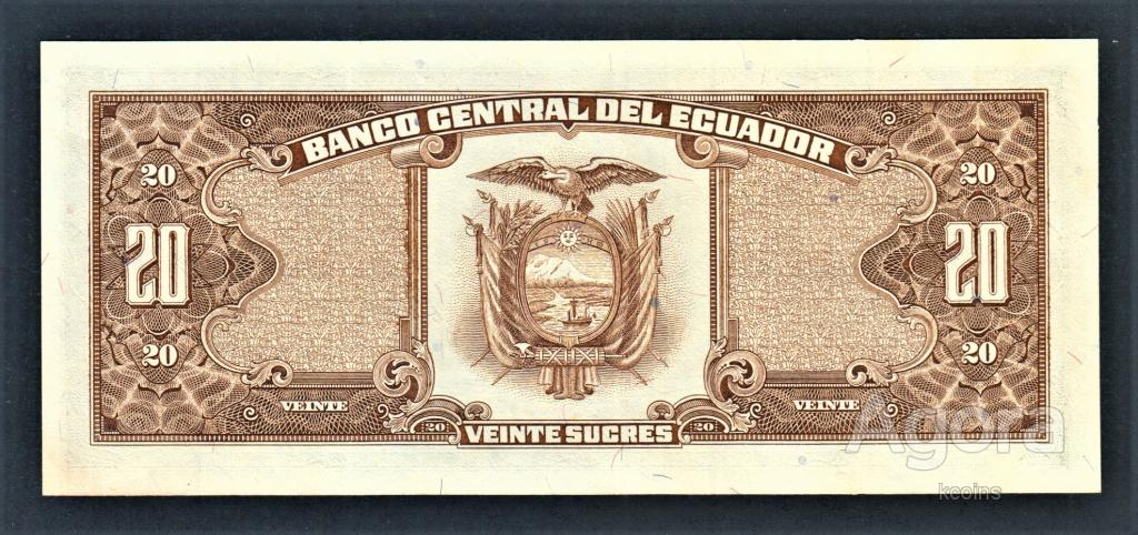 Эквадор 20 сукре 1988 год.