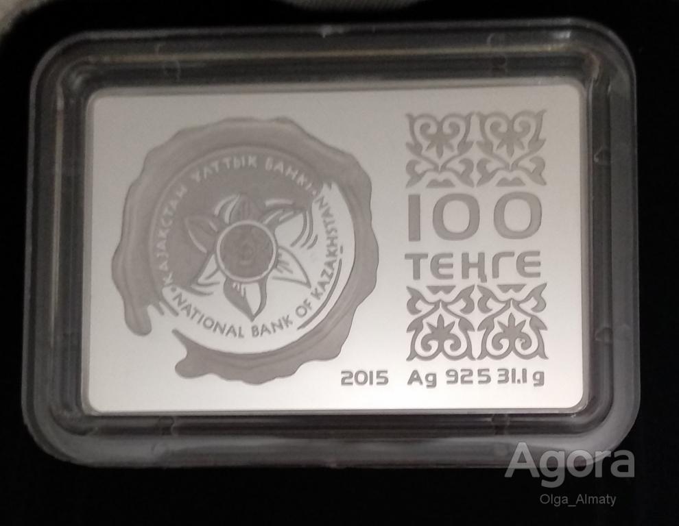 Казахстан. С Новым годом серебряная монета. Серебро, номинал 500 тенге.