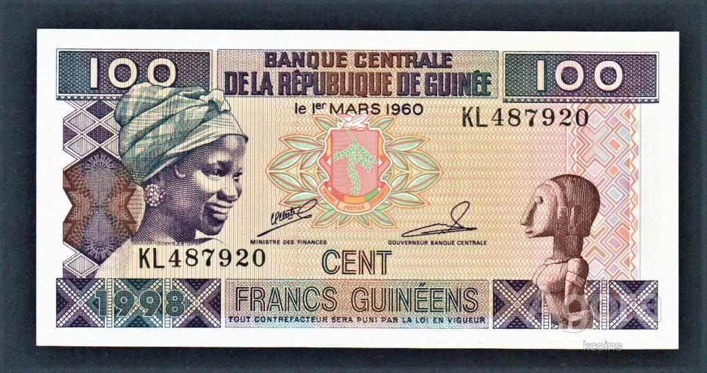 Гвинея 100 франков 1998 год.