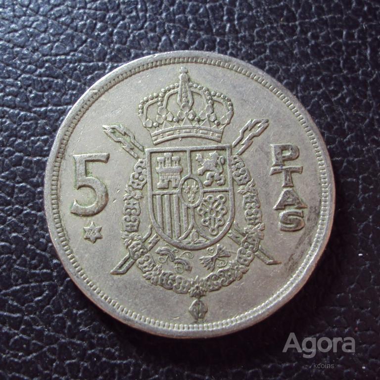 Испания 5 песет 1975(1980) год.