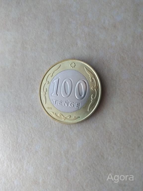 """100 тенге 2019 года. Надпись на гурте """"JUZ""""."""