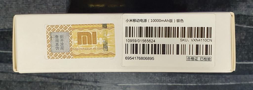 Power Bank 1000 Mah невскрытый непользованный