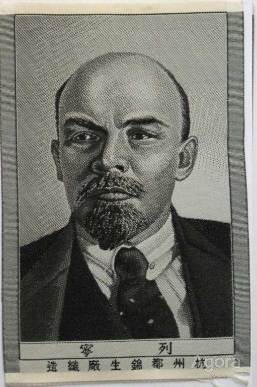 Портрет  В И Ленина на шелке производства Китай 1953г