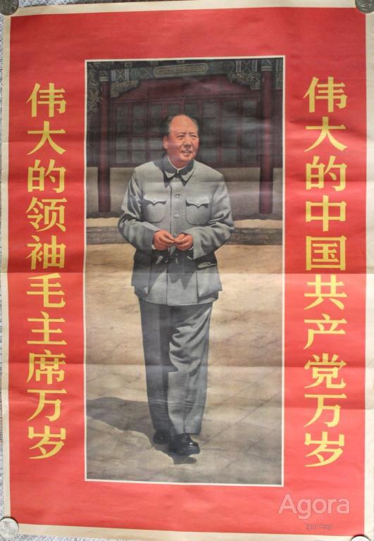 Ксилография портрет Мао Дзэдуна