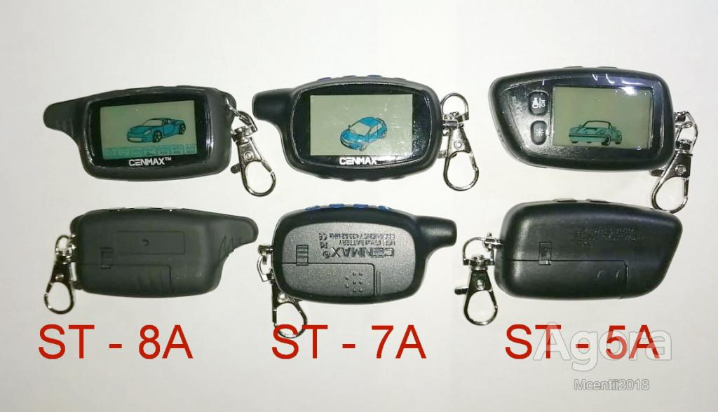 CENMAX Пульт (брелок) сигнализации для автомобиля