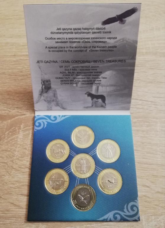 Жеты Казына.   Набор монет в тематическом альбоме-буклете.   Казахстан.