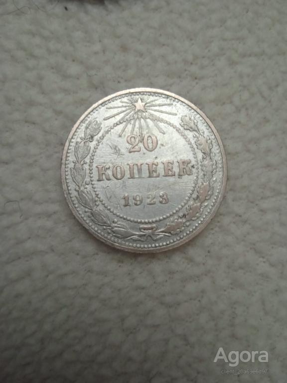 Монета 1923 г.