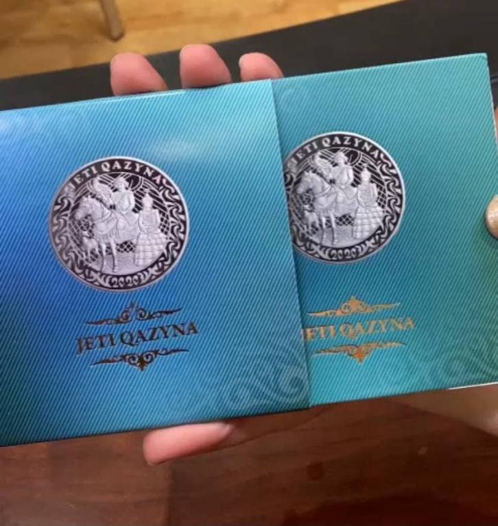 Казахстан Набор Жети Казына 2020 из 7 монет по 100 тенге UNC Качественная упаковка с шубером