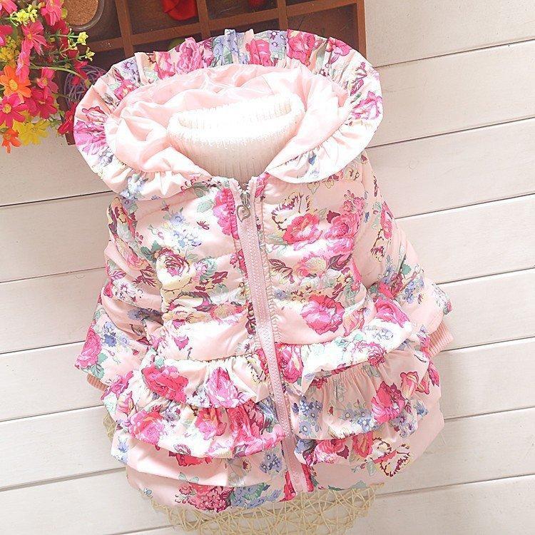 Демисезонная куртка 2 расцветки