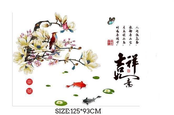 Наклейка для декора Китайская живопись Сакура
