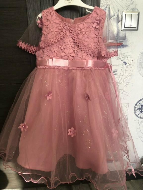Пышное нарядное платье с пелериной 8 цветов Новинка