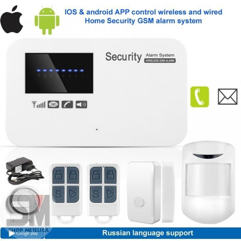 Сигнализация GSM OS android APP Русский Нур-Султан