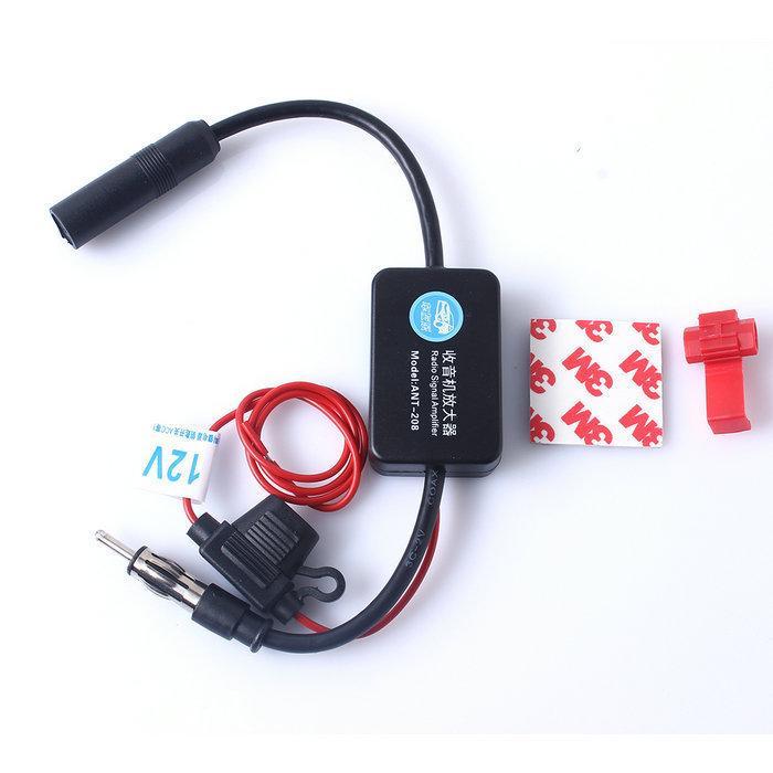 Автомобильный усилитель сигнала антенны FM радио