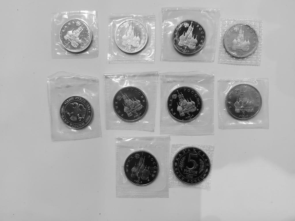 Монеты Молодой России, полный набор монет 1992 и 1993 года, 21 шт, оригинал, запайки,  PROOF,  СССР