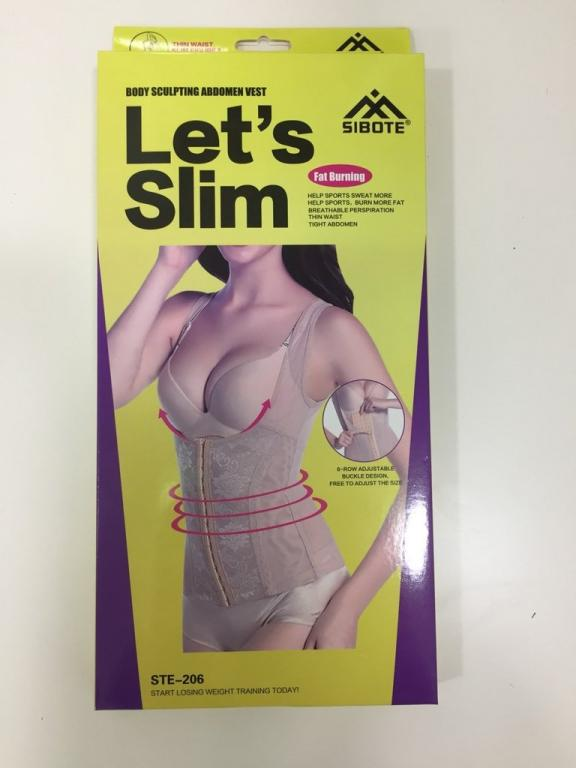 Телесный сильно утягивающий корсет-майка под одежду sibote body sculpting