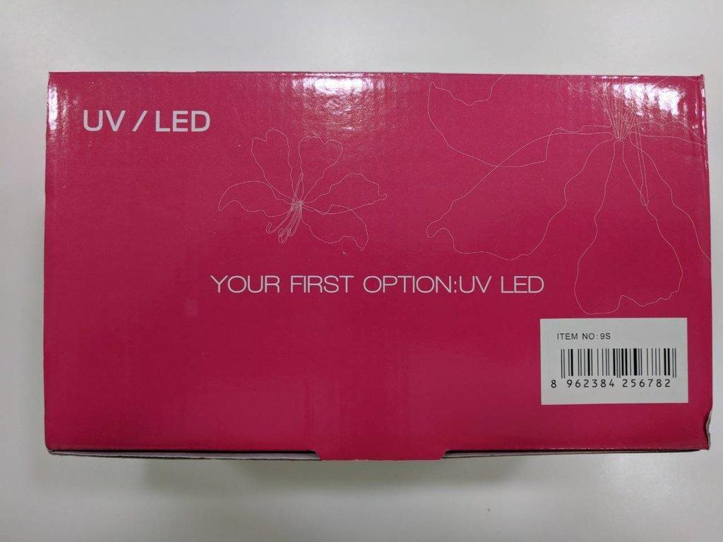 Лампа SUN9s Professional LED Nail Lamp 24Вт