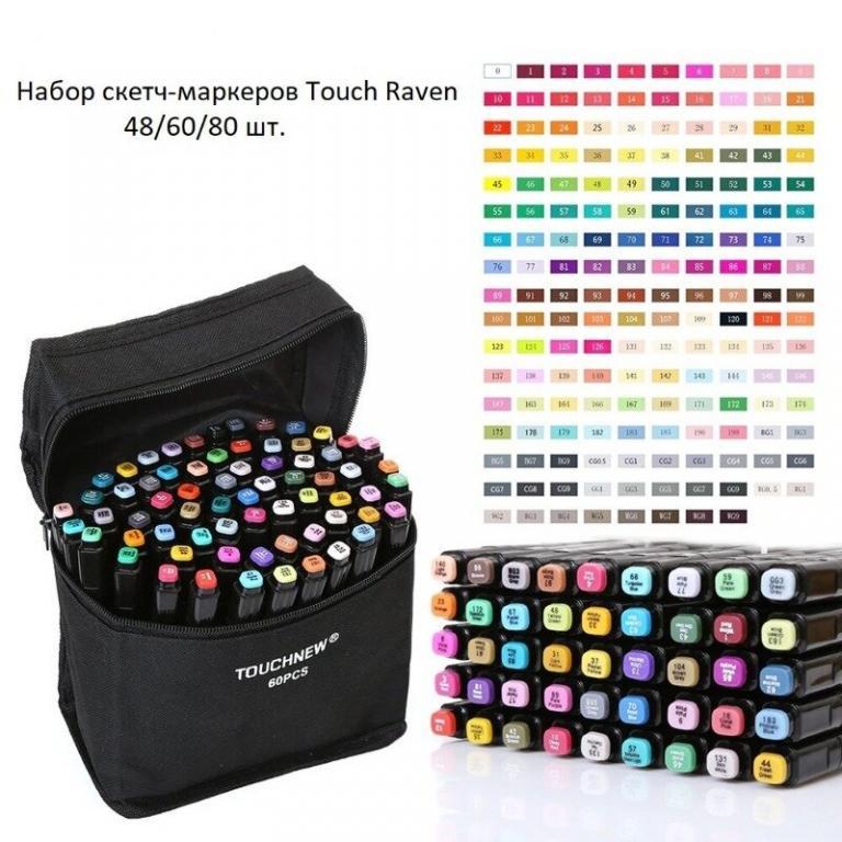 Набор двусторонних маркеров Touch Raven, 60 шт. - маркеры для скетчей